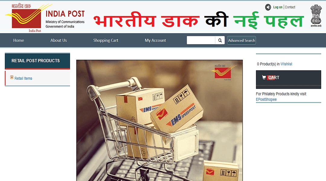 indiapost Post Office tracking post office bank Post office scheme Post office Registration online