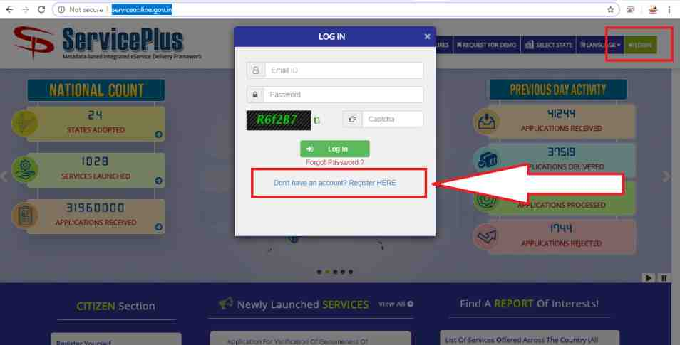 serviceplus login e district login