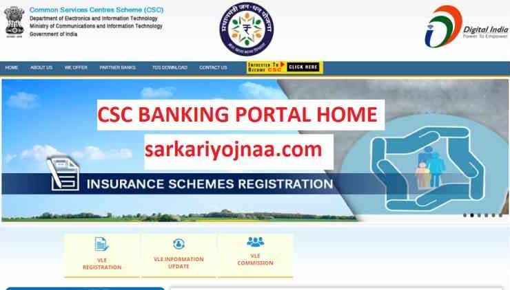 CSC BANKING PORTAL HOME