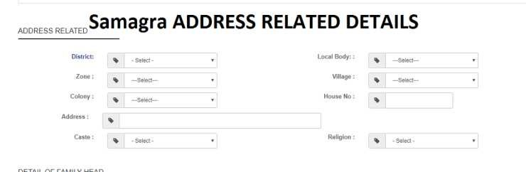 Samagra ADDRESS RELATED DETAILS