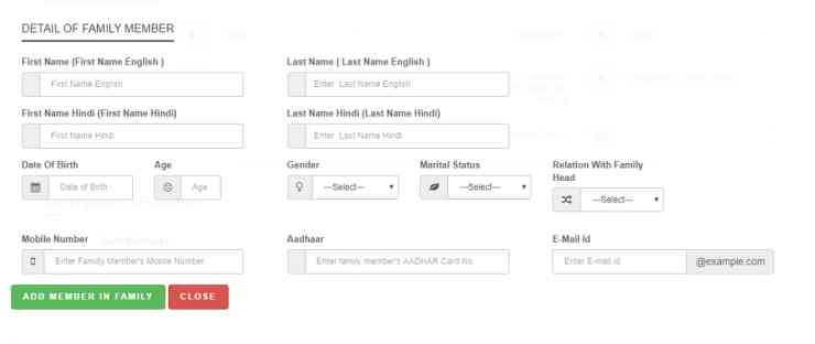 Samagra family member name add registration form