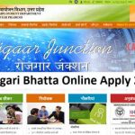 Up Berojgari Bhatta Online Apply 2020