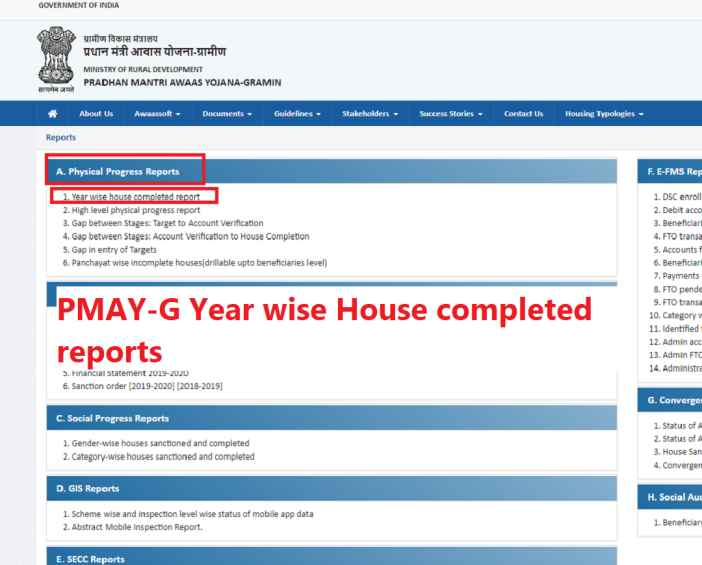 PMAY-G Year wise House completed reports