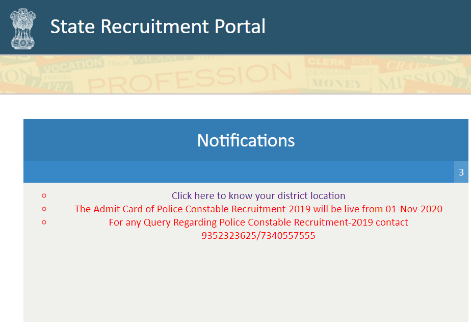 Rajasthan Police Constable Admit Card 2020 Download , requirement2.rajasthan.gov.in , police.rajasthan.gov.in