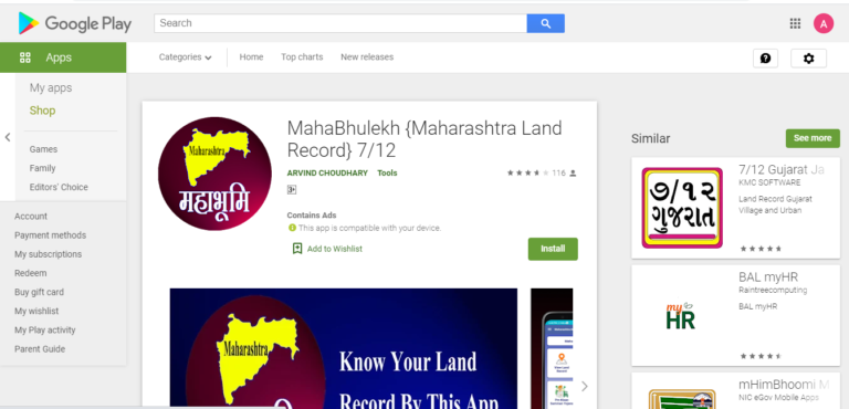 Mahabhulekh, Maharashtra Land Record App Download