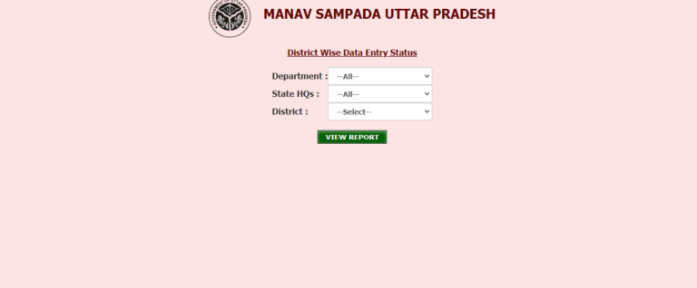 Manav Sampada UP District Wise Data Entry Status
