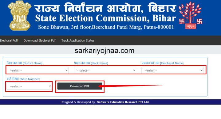 Panchayat Voter List 2021 Download