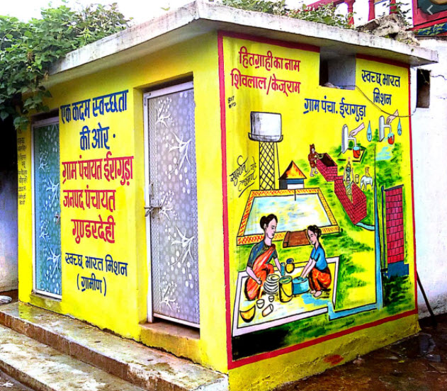 csc water and toilet facility in panchayat bhawan