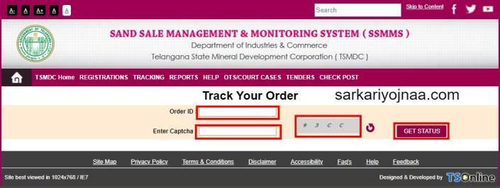 TSMDC TRACK YOUR ORDER