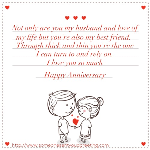 Quotes On Marriage Anniversary 2