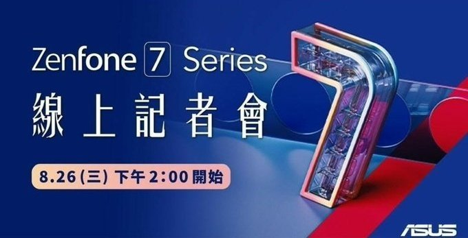 Asus Zenfone 7 Pro Full Specifications and Images Leaked Before Launch