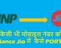 MNP Port To Reliance