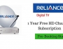 Reliance Digital BIG TV Offer