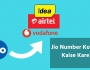 Jio Number Ko Port Kaise Kare_