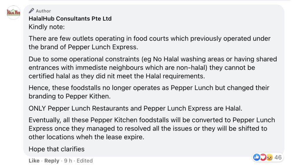 Screenshot of Facebook comment by HalalHub Consultants.
