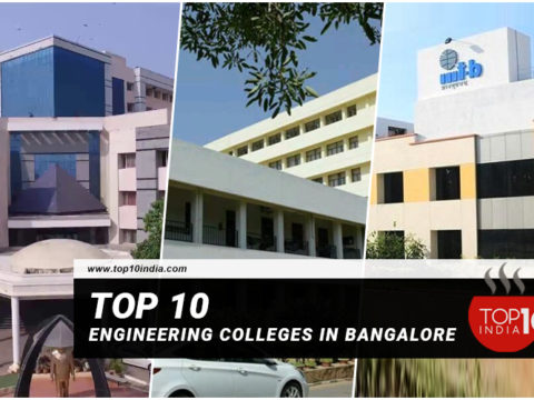 Top 10 Engineering Colleges in Bangalore