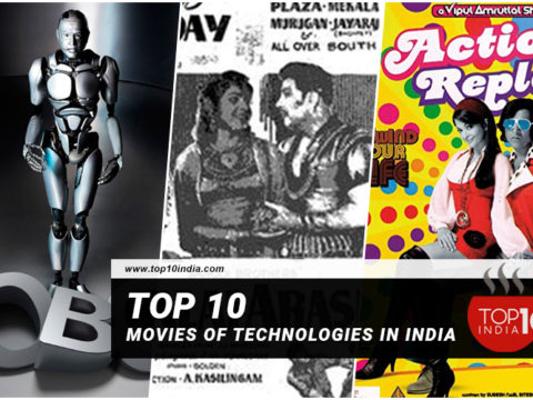 Top 10 Movies of Technologies In India