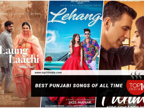 Best Punjabi Songs of All Time