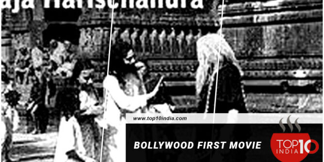 Bollywood First Movie