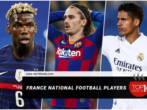 France National Football Players