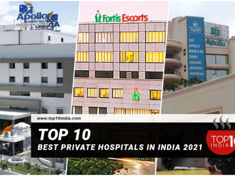 Top 10 Best Private Hospitals in India 2021