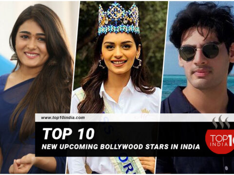 Top 10 New Upcoming Bollywood Stars In India