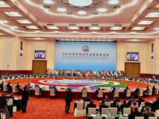 Declaration of the 2018 Beijing Summit of the Forum on China-Africa Cooperation