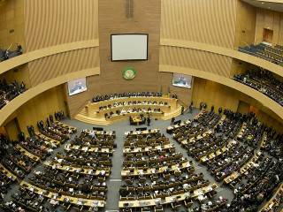 Report on AU Institutional Reform: Closed session at the 32nd African Union Summit