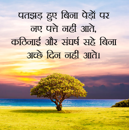 Save Nature Quotes 6