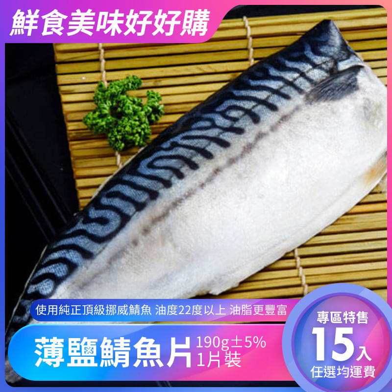 SEAFOOD - COVER_S_01-11
