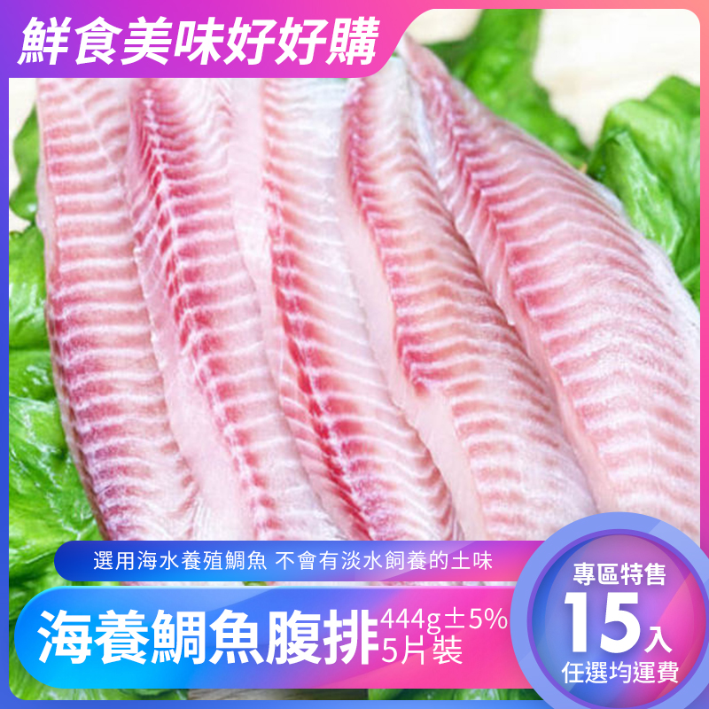 SEAFOOD - COVER_S_01-13