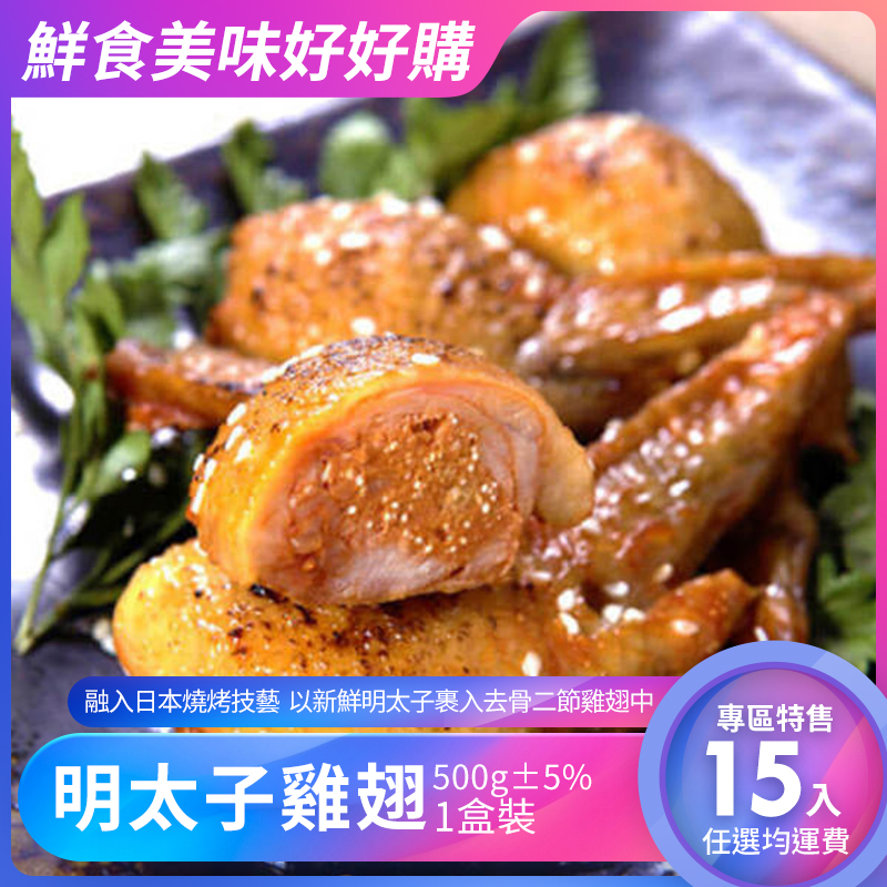 SEAFOOD - COVER_S_01-6