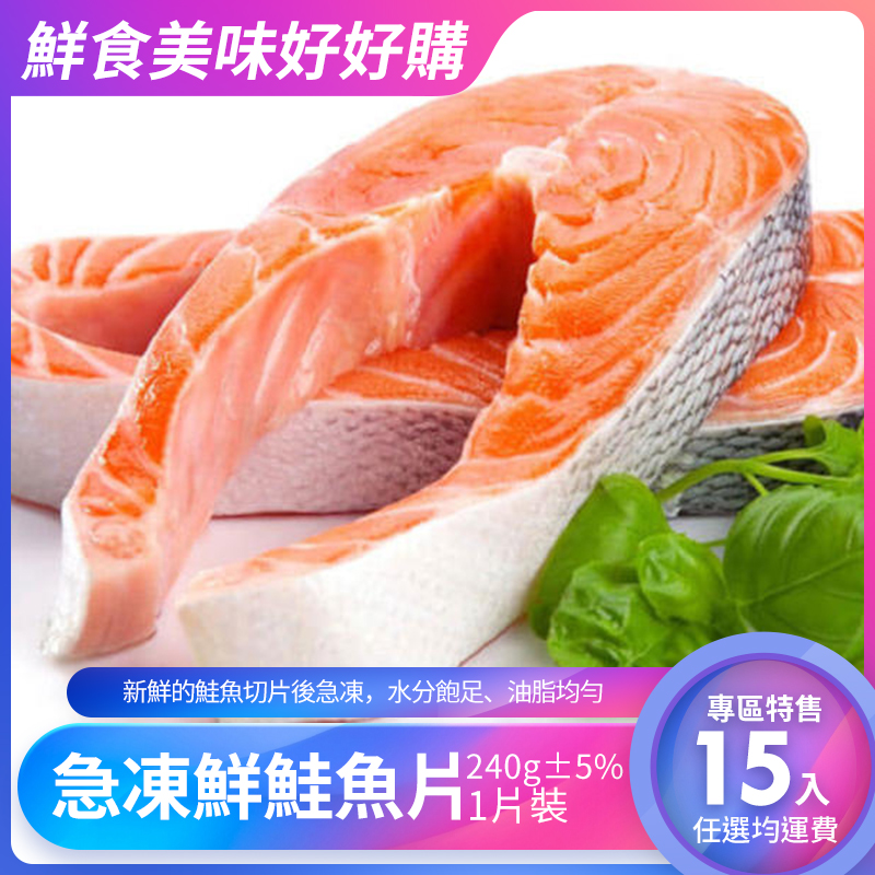 SEAFOOD - COVER_S_01-8