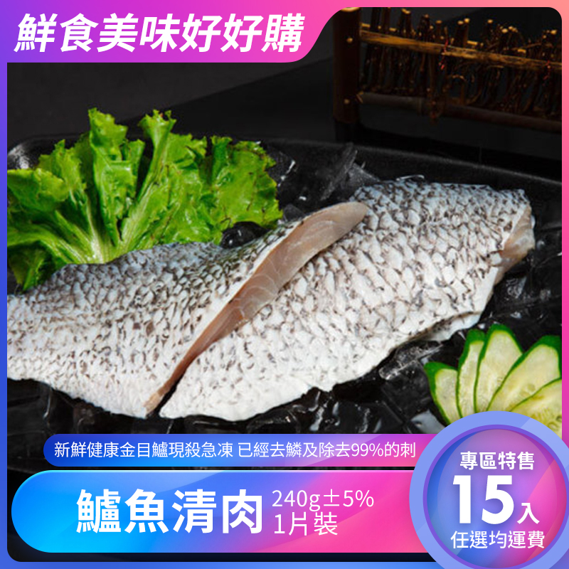SEAFOOD - FSF-01_COVER_S_01