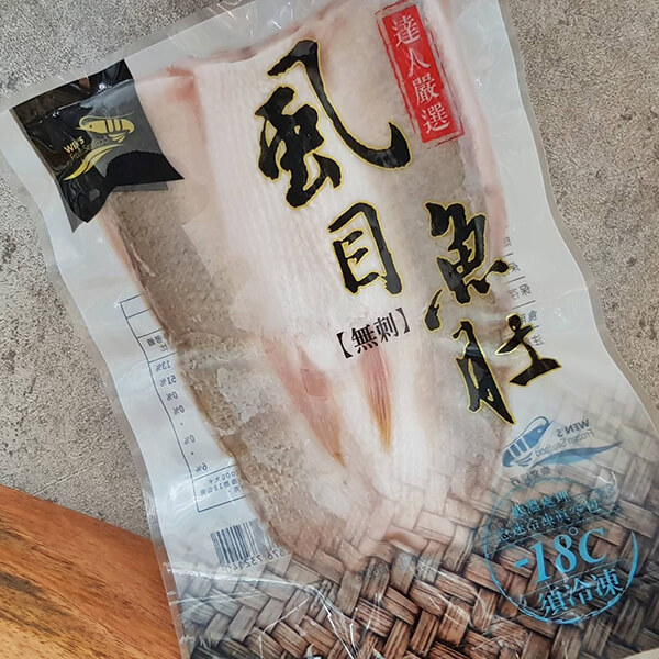 SEAFOOD - FSF-06_COVER_02