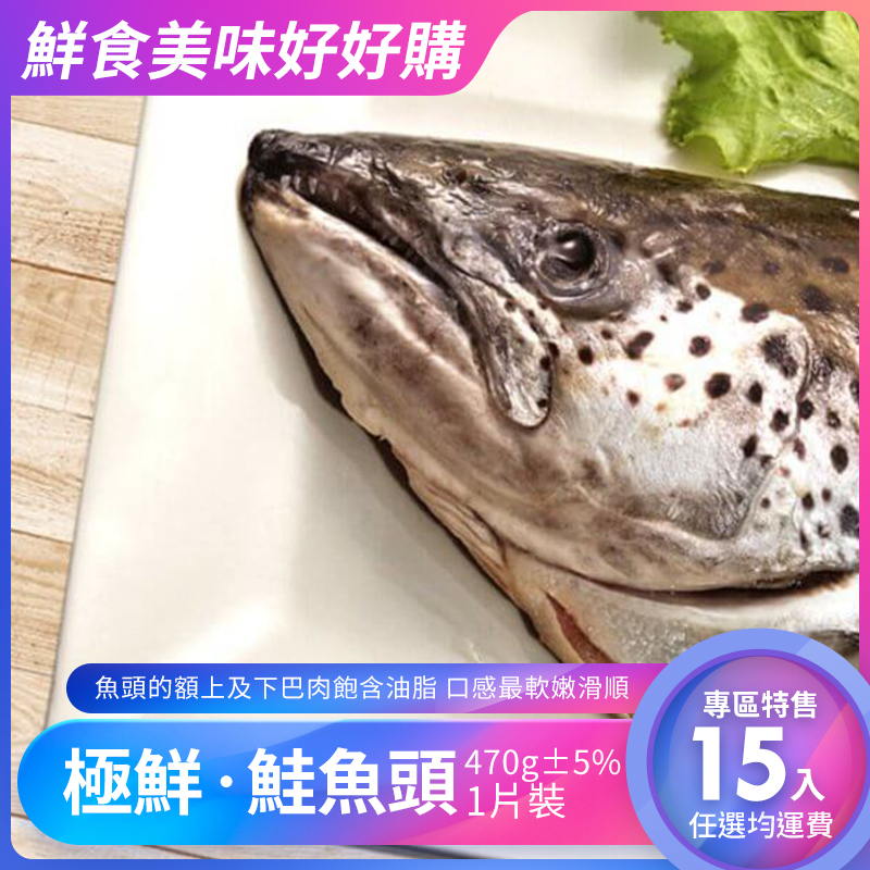 SEAFOOD - FSF-10_COVER_S_01
