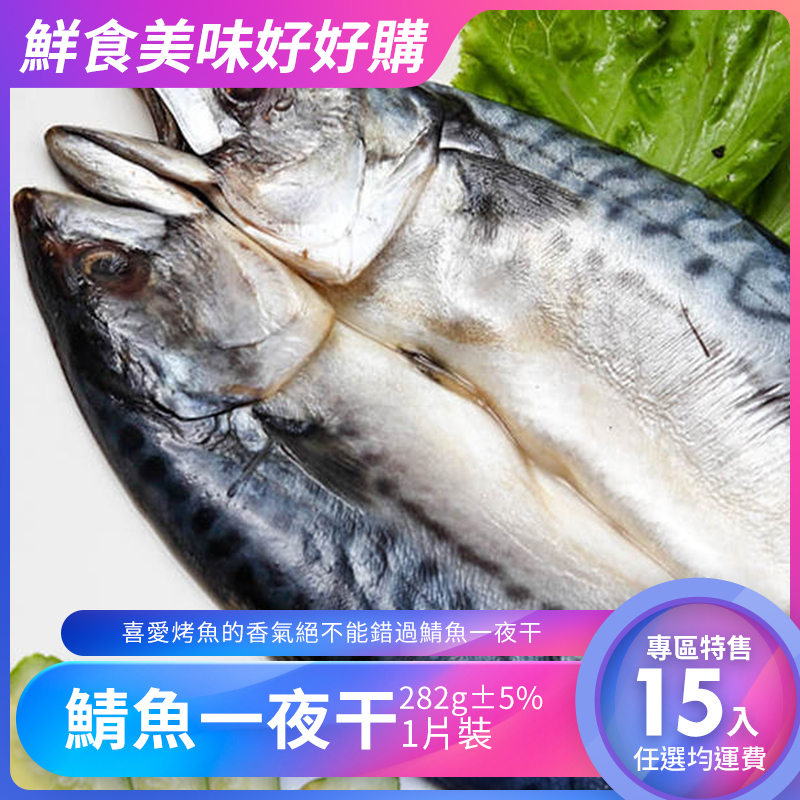 SEAFOOD - FSF-12_COVER_S_01