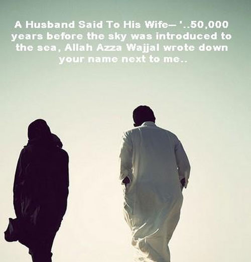 Islamic Marriage Quotes 6