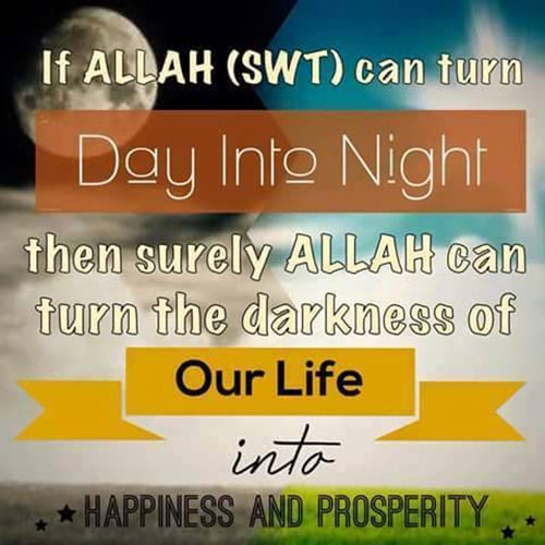 Allah Swt Quotes 2