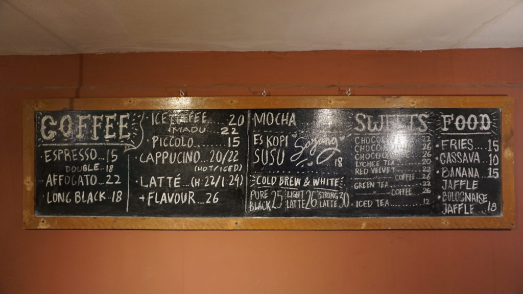 Janadara Coffee & Brew's Menu