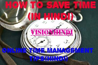 Time Management Apps List Hindi