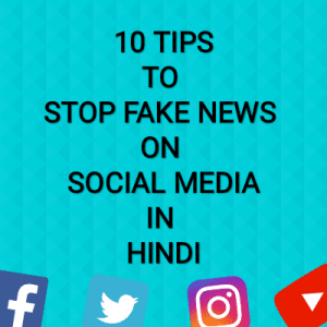 Stop Fake News on Social Media Tips