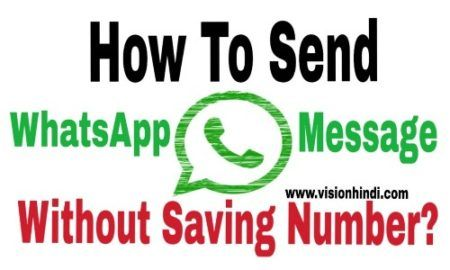 Send Whatsapp Message Without Saving Number In Hindi