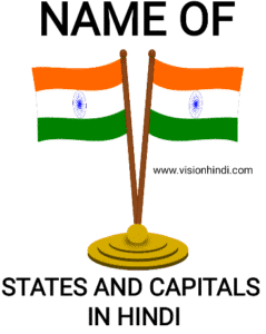 Name Of 29 India States And Capitals In Hindi