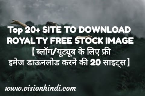 Royalty free stock images download site