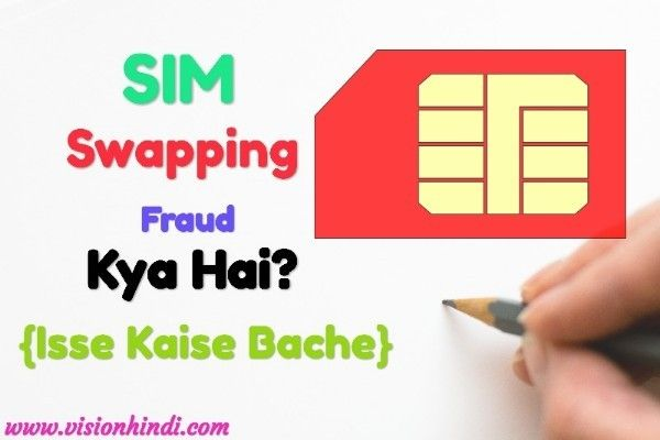Sim Swapping Fraud