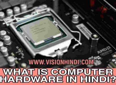 Computer Hardware in Hindi