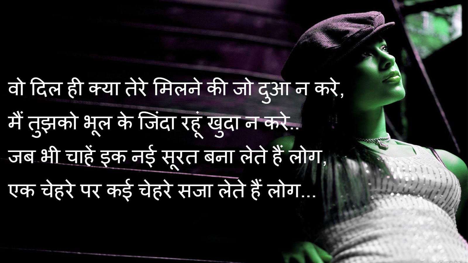 Breakup Quotes In Hindi 2