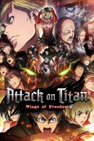 Attack on Titan: Wings of Freedom (2015)