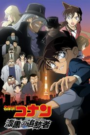 Detective Conan: The Raven Chaser (2009)